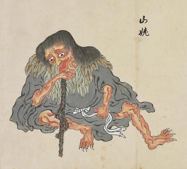Bakemono Zukushi monster scroll -- -10