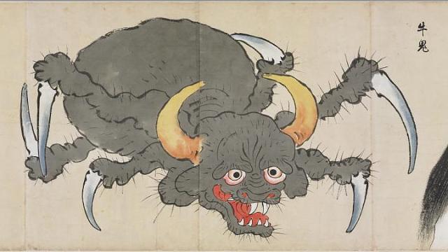 Bakemono Zukushi monster scroll -- -13