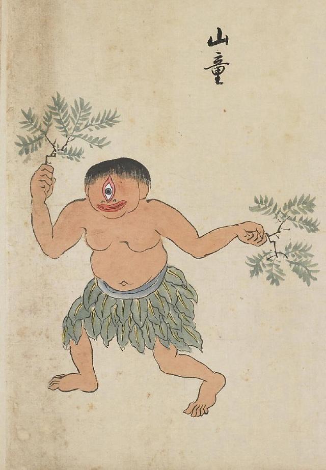 Bakemono Zukushi monster scroll -- -14
