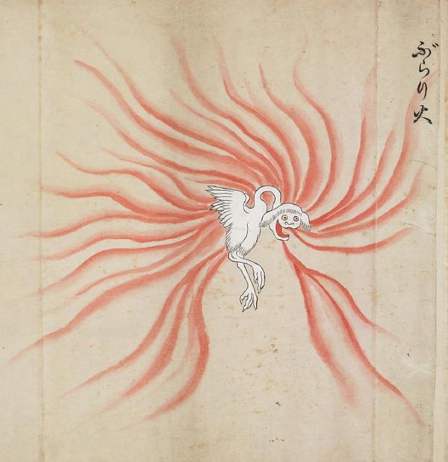 Bakemono Zukushi monster scroll -- -15