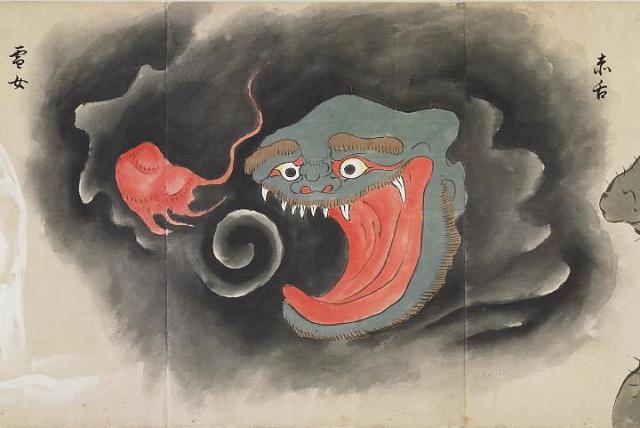 Bakemono Zukushi monster scroll -- -17