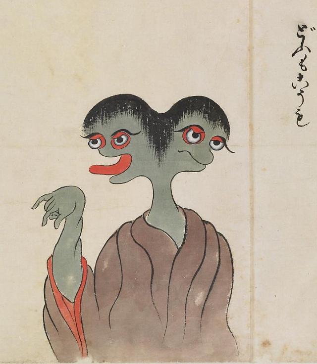 Bakemono Zukushi monster scroll -- -2