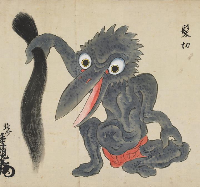 Bakemono Zukushi monster scroll -- -20