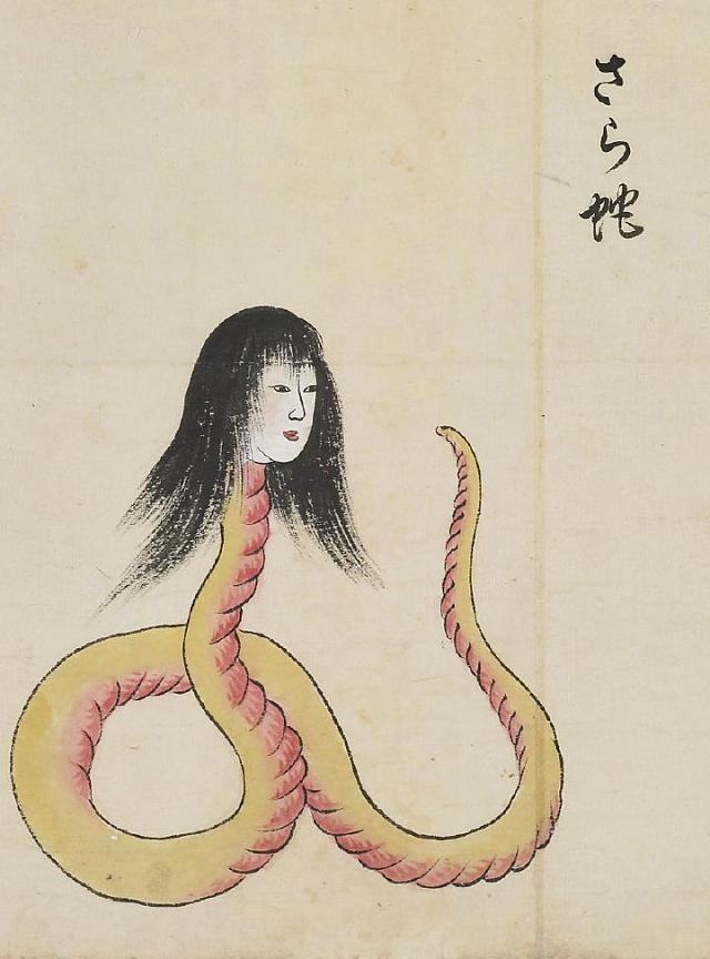 Bakemono Zukushi monster scroll -- -3