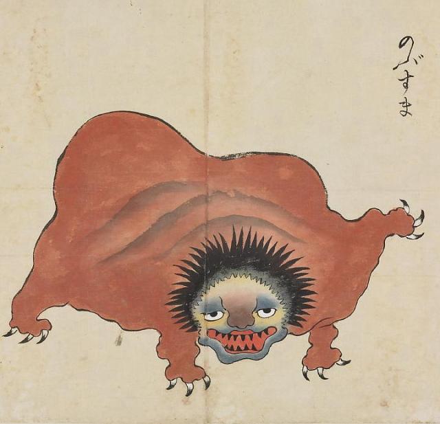 Bakemono Zukushi monster scroll -- -5