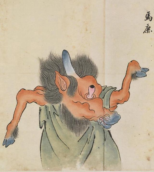 Bakemono Zukushi monster scroll -- -6