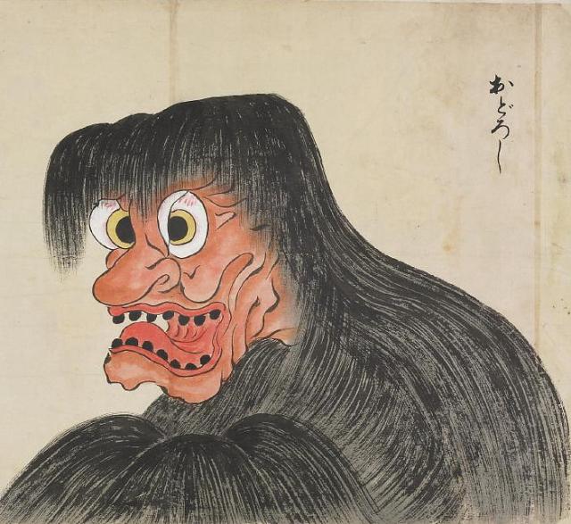 Bakemono Zukushi monster scroll -- -8