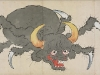 Bakemono Zukushi monster scroll -- -13