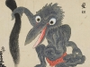 Bakemono Zukushi monster scroll -- -20